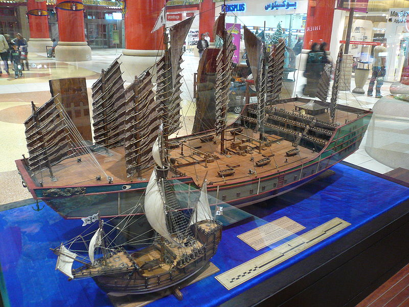 Model of ZhengHe ship